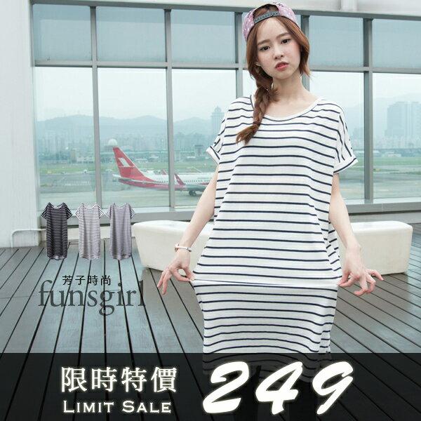 橫條T-長版連身前短後長短袖上衣-3色~funsgirl芳子時尚【B190941】