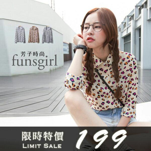 滿版圖案雪紡長袖襯衫-3色~funsgirl芳子時尚【B760758】