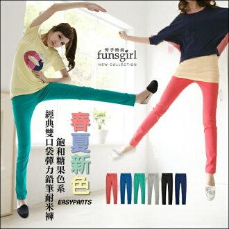 獨家打版!!雙層立體感!!完美顯瘦修飾腿型超彈性耐米褲-(S-XL) 【B960378】