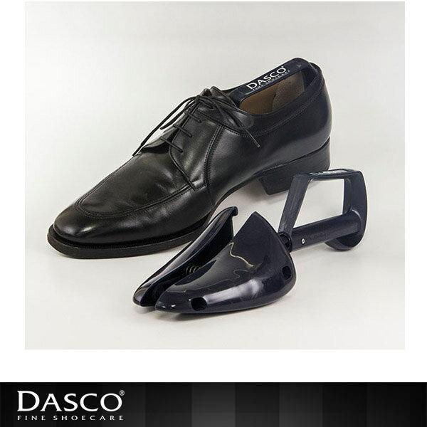 ~鞋之潔~英國伯爵DASCO旅行塑膠男鞋撐711^(贈SMART蜜蠟鞋膏^) 方便收納重量