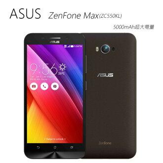 ASUS ZenFone Max ZC550KL 大電量手機(3G/32G)~送9H鋼化玻璃貼+專用皮套+32G記憶卡