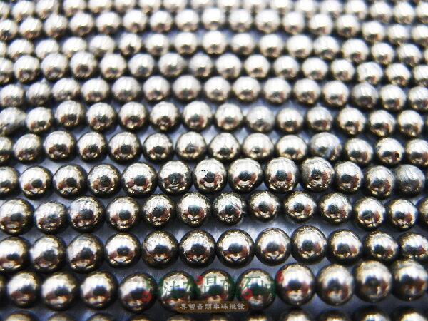 白法水晶礦石城 祕魯-天然 黃鐵礦 愚人金 4mm 礦質 串珠/條珠  首飾材料