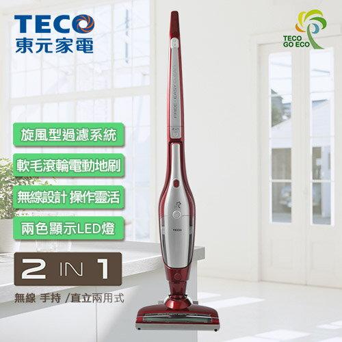 限時下殺↓ TECO東元 2合1無線吸塵器(寶石紅) XJ1801CBR