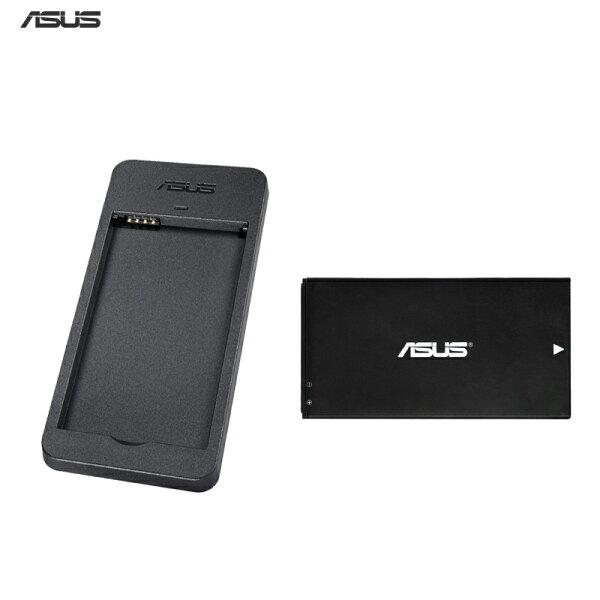 ASUS Zenfone GO ZC451TG 4.5吋 原廠電池+ ZenFone 4 A400CG T00I 原廠座充 充電組/原廠電池充電座/座充/充電器