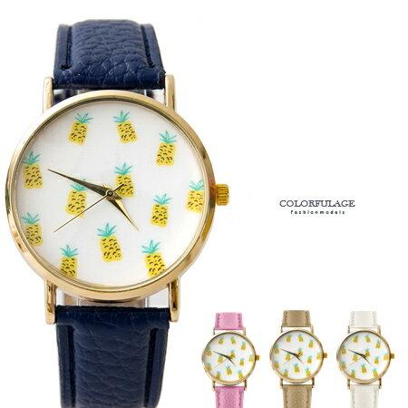 手錶 可愛趣味水果鳳梨滿版圖案造型質感皮革手錶 中性款男女不分 柒彩年代【NE1590】單支售價 0