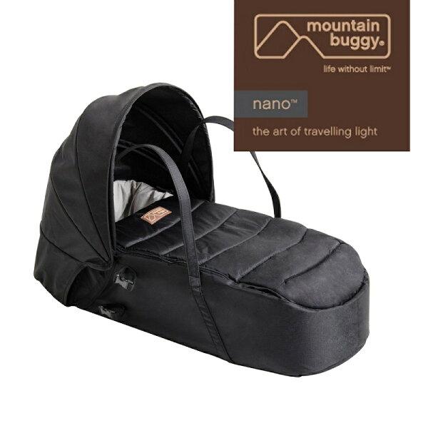 Mountain Buggy - Cocoon 新生兒攜帶式提籃睡箱
