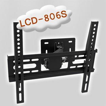 LCD-806S液晶/電漿/LED電視壁掛安裝架(23~47吋) **本售價為每組價格**