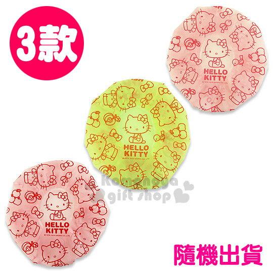 〔小禮堂〕Hello Kitty 浴帽《3款.隨機出貨.紅/粉/黃.多動作》讓洗澡變成樂