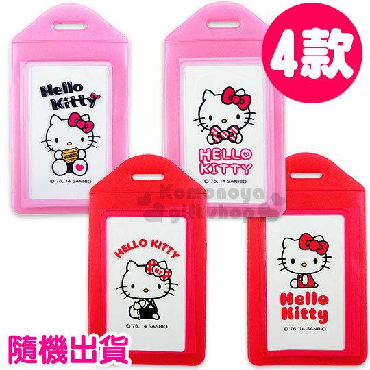 〔小禮堂〕Hello Kitty 果凍證件套《4款.隨機出貨.紅/粉》雙面方形透明視窗
