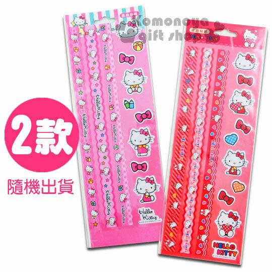 〔小禮堂〕Hello Kitty 裝飾貼紙《2款.隨機出貨.紅/粉.多動作》可貼手機.裝飾或收藏