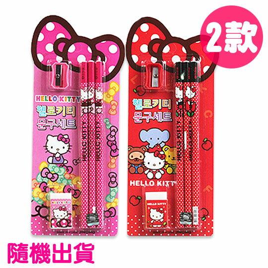〔小禮堂韓國館〕Hello Kitty 六角鉛筆組《3支入.2款.隨機出貨.B筆芯》附削鉛筆機.橡皮擦
