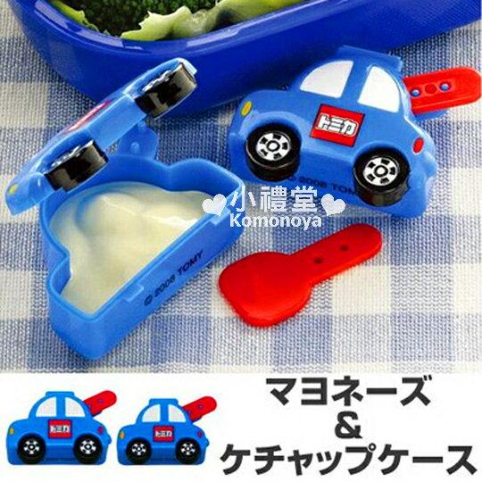 〔小禮堂〕TOMICA 多美小汽車 造型醬料盒《藍.兩入》攜帶方便