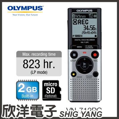 ※ 欣洋電子 ※ Olympus VN-712PC 數位錄音筆 (2GB可擴充) / 德明公司貨保固18個月
