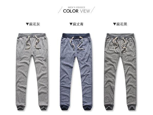 ☆BOY-2☆【NQ95052】棉褲 麻花素面運動褲縮口褲 棉褲 1