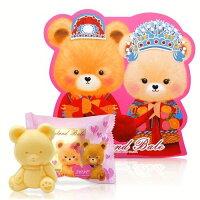 婚禮小物推薦到一定要幸福哦~~英國貝爾-熊熊抗菌皂50g-中式新人款, 婚禮小物,送客禮,姐妹禮