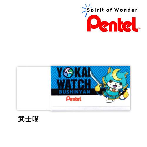 Pentel飛龍【日本妖怪手錶 - 武士喵】ZEH-05YK 吉胖貓~橡皮擦 ( 小 )