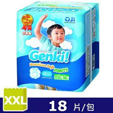 日本王子Genki褲型元氣褲XXL(18片/包) - 限時優惠好康折扣