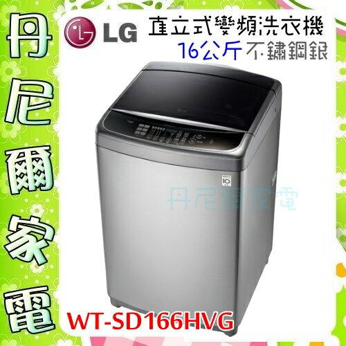 【LG 樂金】6MOTION DD直立式變頻洗衣機 不鏽鋼銀 / 16公斤洗衣容量 WT-SD166HVG 原廠保固 蒸氣洗衣