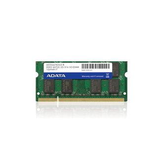 【* 儲存家3C *】威剛筆記型記憶體 1G DDR2-667 穩定性高 終身保固