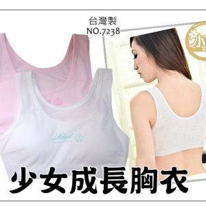 波波小百合【7238】吸汗 排汗 貼身發育成長胸衣內衣100%棉台灣製