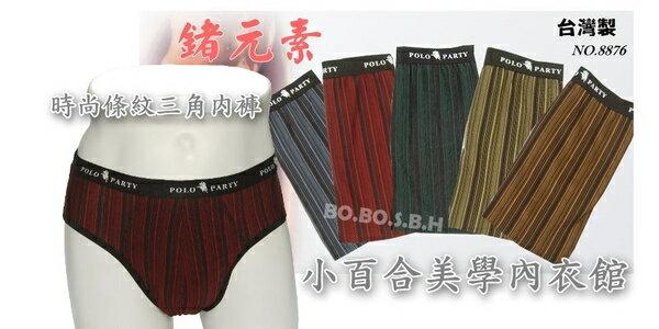 波波小百合 (8876)時尚條紋風鍺元素男士三角褲3件一組350