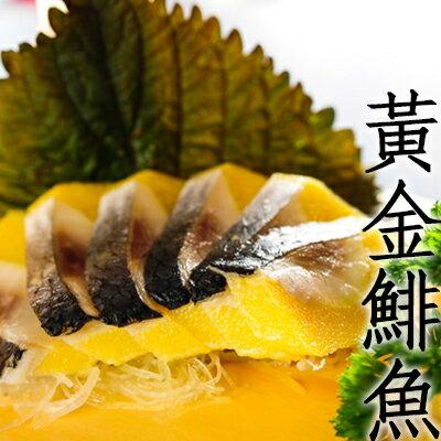 ㊣盅龐水產 ~尼信生魚片~180g 片 零售 110 片 黃金鯡魚 生魚片 日式料理 握壽