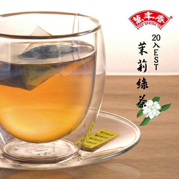 《萬年春》EST茉莉綠茶茶包2g*20入/盒 - 限時優惠好康折扣
