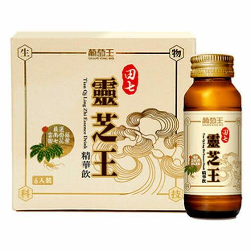 【葡萄王】田七靈芝王精華飲(6瓶/盒)