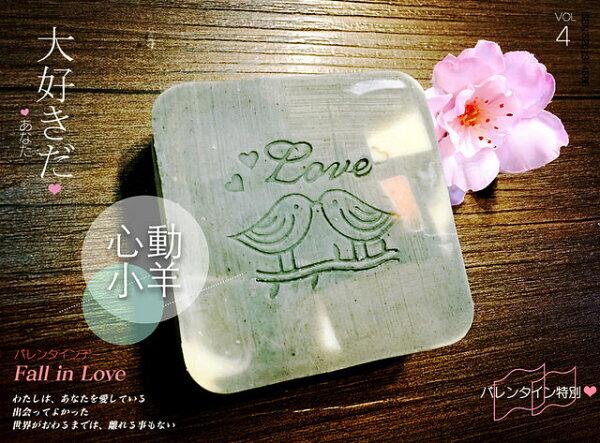 心動小羊^^LOVE愛心鳥手工皂DIY材料 工具 手工皂皂章 皂印 皂章 圖案章