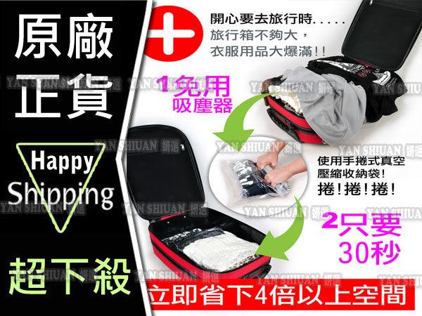 【姍伶】『超值6件組』旅行用手捲式真空壓縮收納袋組(3大3小 花色隨機 )免吸塵器 衣物收納