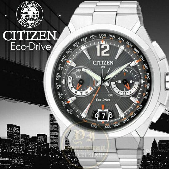 CITIZEN日本星辰 Eco-Drive 光動能衛星對時紳士腕錶/橘針45mm CC1091-50E公司貨/金城武