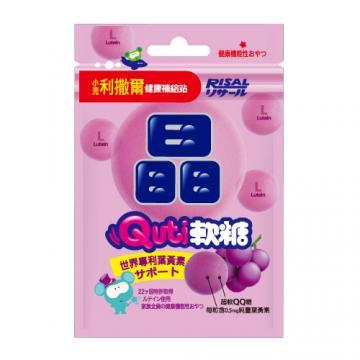 『121婦嬰用品館』小兒利撒爾- Quti軟糖(晶明葉黃素) 0
