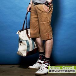 DITION 高回購率木紋標合身概念短褲-共五色 0