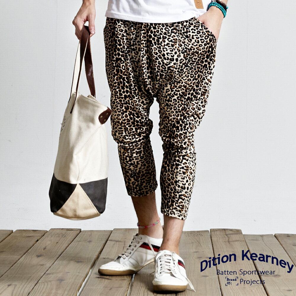 DITION  韓風螢光抽繩豹紋低檔飛鼠褲-共二色 0
