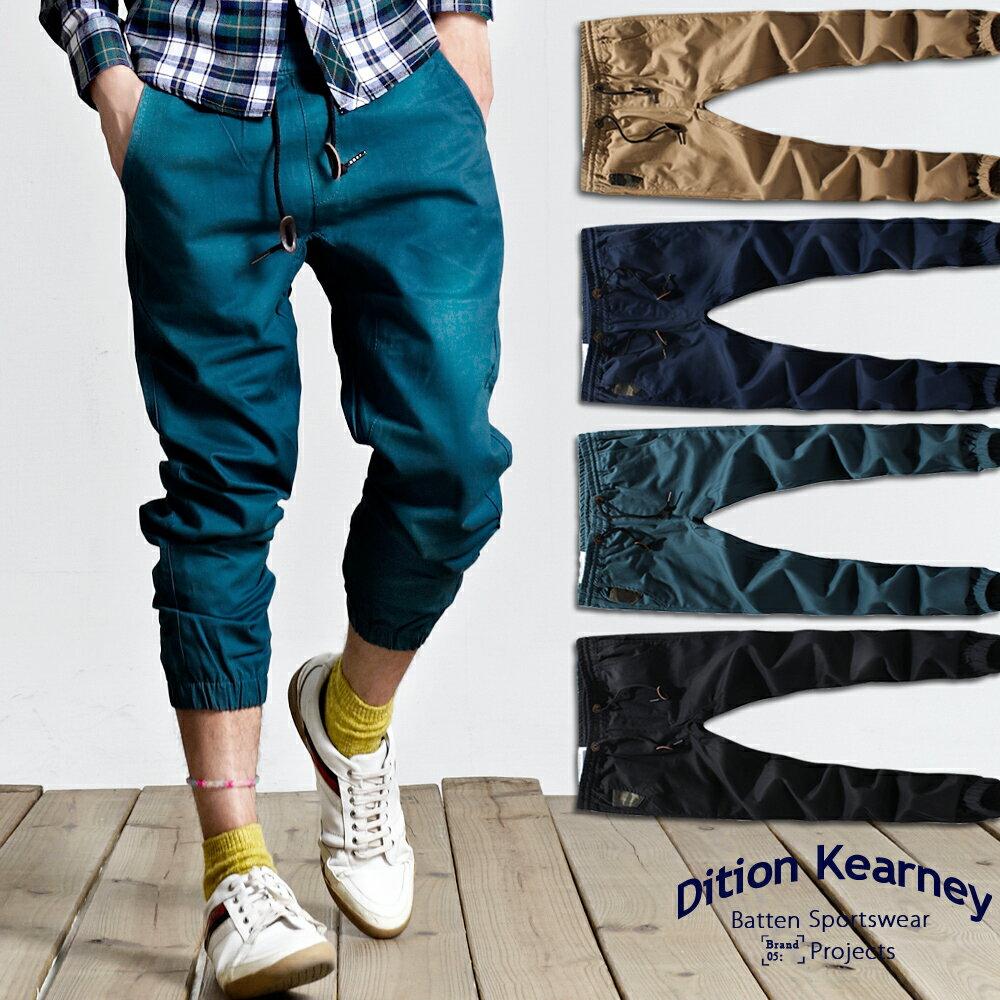 DITION 黑標職人潮流縮口工作長褲-共四色 有加大尺碼 0