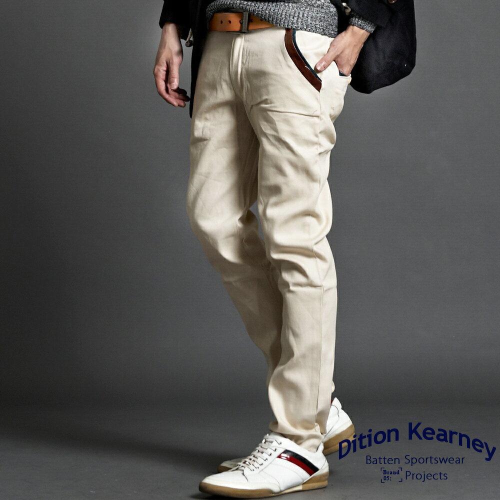 DITION 高回購雙邊皮革圓釦休閒長褲 工作褲-共五色 1