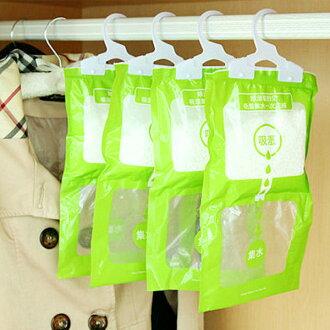 PS Mall 可懸掛式衣櫥除濕除異味吸水乾燥包 除濕劑 乾燥劑【J685】