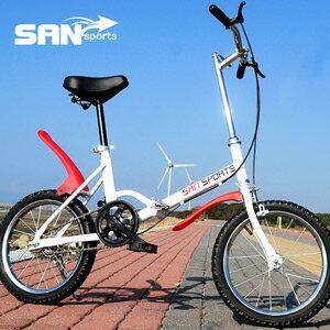 【SAN SPORTS】烈火16吋折疊自行車c017-15折疊腳踏車.摺疊腳踏車.摺疊自行車.小折疊車小摺疊車.推薦