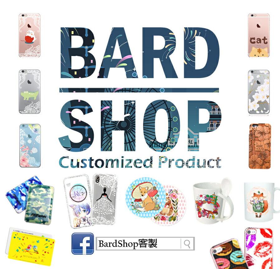BardShop客製商品-買設計/急件 0