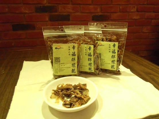 【愛大地】純手工幸福檸檬乾 (50g 袋裝)