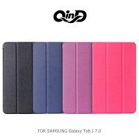 Samsung 三星到【愛瘋潮】QIND 勤大 Samsung Galaxy Tab J 7.0 三折可立皮套 側翻皮套 保護套