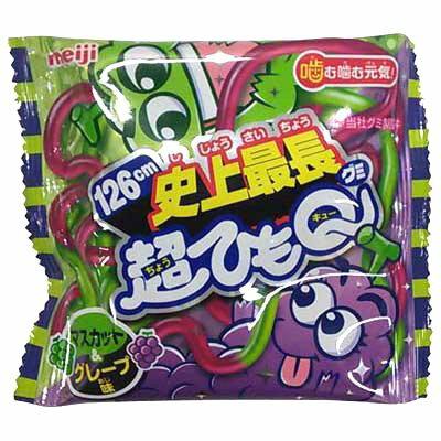 有樂町進口食品 日本 Meiji 明治超不思議 超長QQ軟糖126cm 葡萄&白葡萄口味 每一口都是驚喜~4902777158631