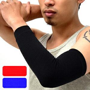 全臂式彈性透氣護肘套(護臂套護手臂套護手套.護手肘套袖套護套.肌肉加壓力關節保暖.健身手部運動防護具.推薦哪裡買)D017-09
