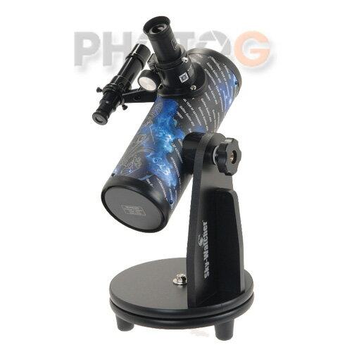 Skywatcher Sky-Watcher DOB76 牛頓反射式天文望遠鏡(月面 土星環 木星最佳入門觀測機種)