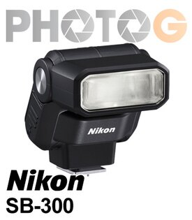 Nikon SB-300 閃光燈(SB300,國祥公司貨,附 SSDC1 絨布套 含稅開發票 發票隨貨寄出)