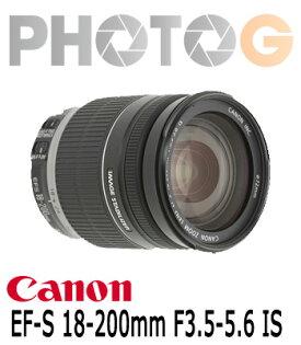 Canon EF-S 18-200 mm F3.5-5.6 IS 望遠變焦鏡 非拆賣 18200 原廠盒裝貨 (18-200mm;彩虹公司貨)