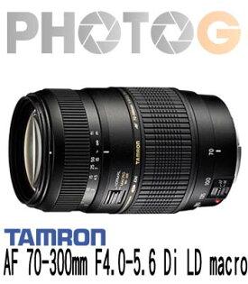 A17 Tamron 騰龍  AF 70-300mm F4.0-5.6 Di LD macro 望遠變焦鏡頭(A17;70-300;三年保固;俊毅公司貨)【Canon、Sony、Pentax】