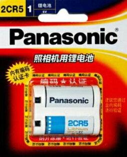 panasonic 2CR5  鋰離電池 (非可充電式 ; 相容型號 KL2CR5、EL2CR5、DL245、2CR5R )