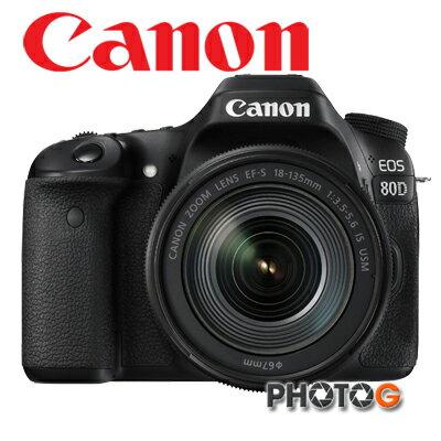Canon 80D + 18135 mm  USM  單鏡組  (彩虹公司貨)【隨貨送 32G +清潔組、10/31前申請 LPE6N 原廠電池+64G卡】