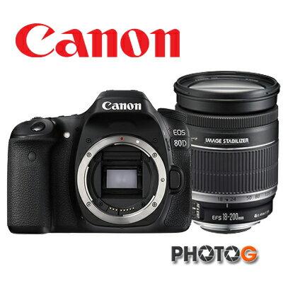 Canon 80D + 18200 mm  IS  旅遊單鏡組  (彩虹公司貨) 【隨貨送 64G+清潔組+副廠快門線、9/30前申請 LPE6N 原廠電池+1TB 硬碟】
